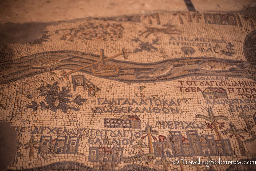 Mosaic Map, St. George Church, Madaba, Jordan